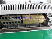 上海厂家供应  900 连续式塑料封口机  经济适用型  大电机  金属齿轮