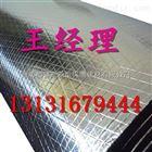商丘无甲醛橡塑板 橡塑板密度厚度特点