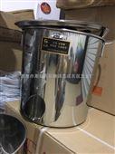 厨房设备调理不锈钢汤桶 食品机械设备桶