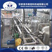 QHS-10分体式大型高倍混合机