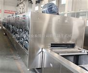 1000型饼干生产线流水线