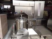 鱼丸打浆机 变频式打浆机生产厂家