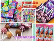 迪凯厂家热销散装糖果食品包装机