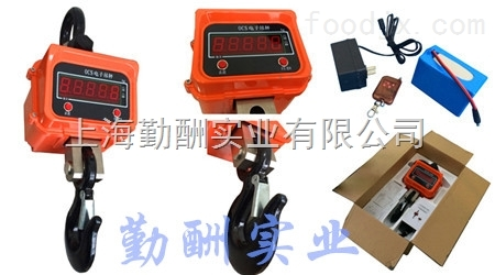 供应勤酬牌GS-T直视电子吊钩秤 50T电子吊磅