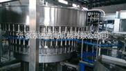 RCGFB-四合一灌裝紅茶飲料生產設備