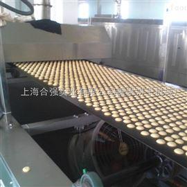 供應鋼帶爐蛋黃餅自動生產線