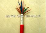 KFG-450/750V-14*2.5控制电缆