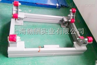 杭州直销电子钢瓶秤 防爆电子秤