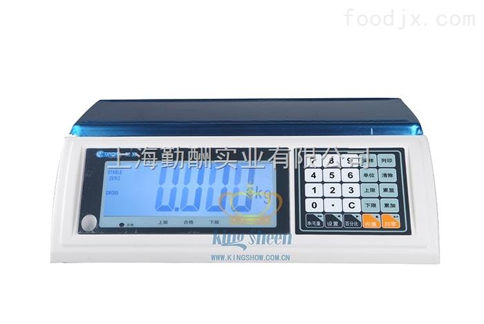 五金制品常用计重电子桌秤 计重电子秤可全段去皮