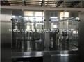 玻璃瓶啤酒灌装机生产设备