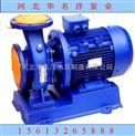 供应ISW50-315(I)A管道离心泵 卧式管道泵 不锈钢管道离心泵|华名洋泵业