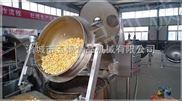 厂家直销多味玉米爆米花加工设备