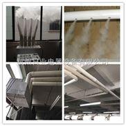 绍兴涂布加工厂用加湿器