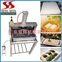 豆腐压型机