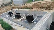 南通地埋式一体化污水处理设备