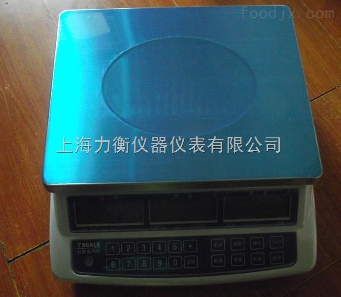 AHC+ 15kg 电子计数秤