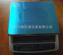 AHC+ 15kg 電子計數秤