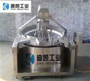 500L-全网畅销产品 辣椒油炒锅 燃气加热锅-行星搅拌机夹层锅