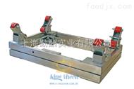 纺织印染专业电子钢瓶秤
