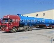 昆明蓄热式电锅炉,昆明蓄热式电锅炉厂家,云南坤鼎供