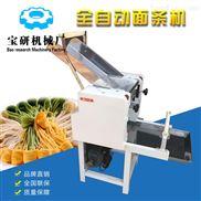 家用小型壓面機 全自動不銹鋼面條機 多功能果蔬面條機器 面食機械