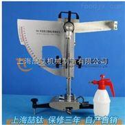 摆式摩擦系数测定仪产品规格/摩擦系数测定仪实物图/BM-3摆式摩擦系数仪现货特价
