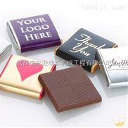 全自动糖果/巧克力/红糖折叠包装机