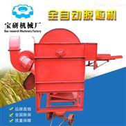 厂家直销高产量脱粒机 专业生产粮食 谷子脱粒机 农业机械