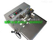 直銷洗手液固體墨輪打標機=營養品噴碼機B玻璃水手動色帶印碼機