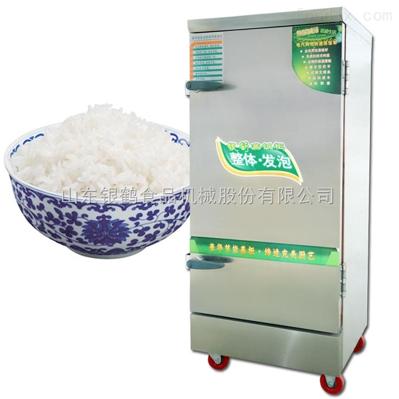 yh-12-豪华食堂新型多用蒸箱-山东银鹤食品机械股份
