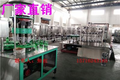 DGCF系列小型三合一全自动玻璃瓶饮料灌装机