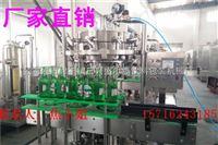 小型玻璃瓶汽水生产线