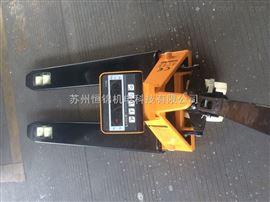 SCS-2T苏州电子叉车秤,1吨/2吨液压搬运秤,叉车打印电子秤