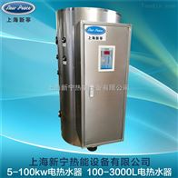200L储水式电热水器