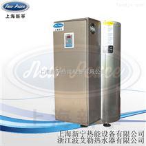 蓄热式电热水∞器