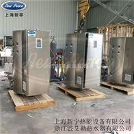 6千瓦储热式热水器