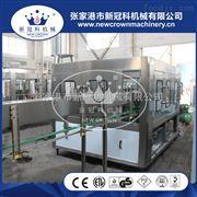 CGF50-50-12厂家供应葡萄汁饮料三合一灌装机