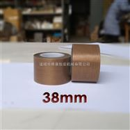 供应特氟龙耐高温胶布、铁氟龙耐高温胶带、高温烫布隔离布
