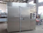 热风循环烘箱烘干箱食品不锈钢小型烘箱热风烘干箱厂家