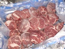 德国品牌牛羊锯骨机厂家 厨房冻肉切割设备