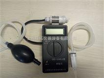 便携式数字测氧仪OX-100A