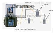 固瑞克盾構機氣動潤滑泵