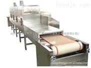 红枣光电分选清洗烘干去核切片加工生产线
