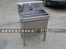 感应式不锈钢洗手池