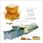 蛋黄派生产设备