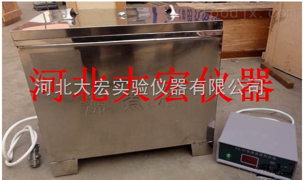 全不锈钢沸煮箱