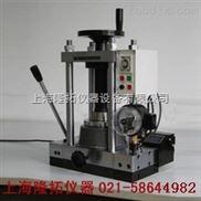 FYD40A电动手动压片机、粉末压片机