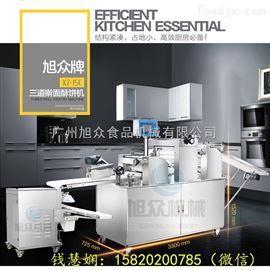 XZ-15C供应小型酥饼机批发订购