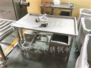 实验室小型盐水注射机