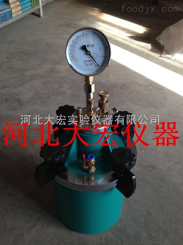 混凝土拌和物含气量测试仪